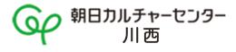 banner_asahi_kawanishi.png