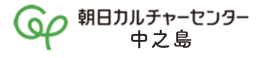 banner_asahi_nakanoshima.png