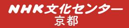 nhk_kyoto.png
