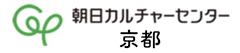 banner_asahiashiya.png
